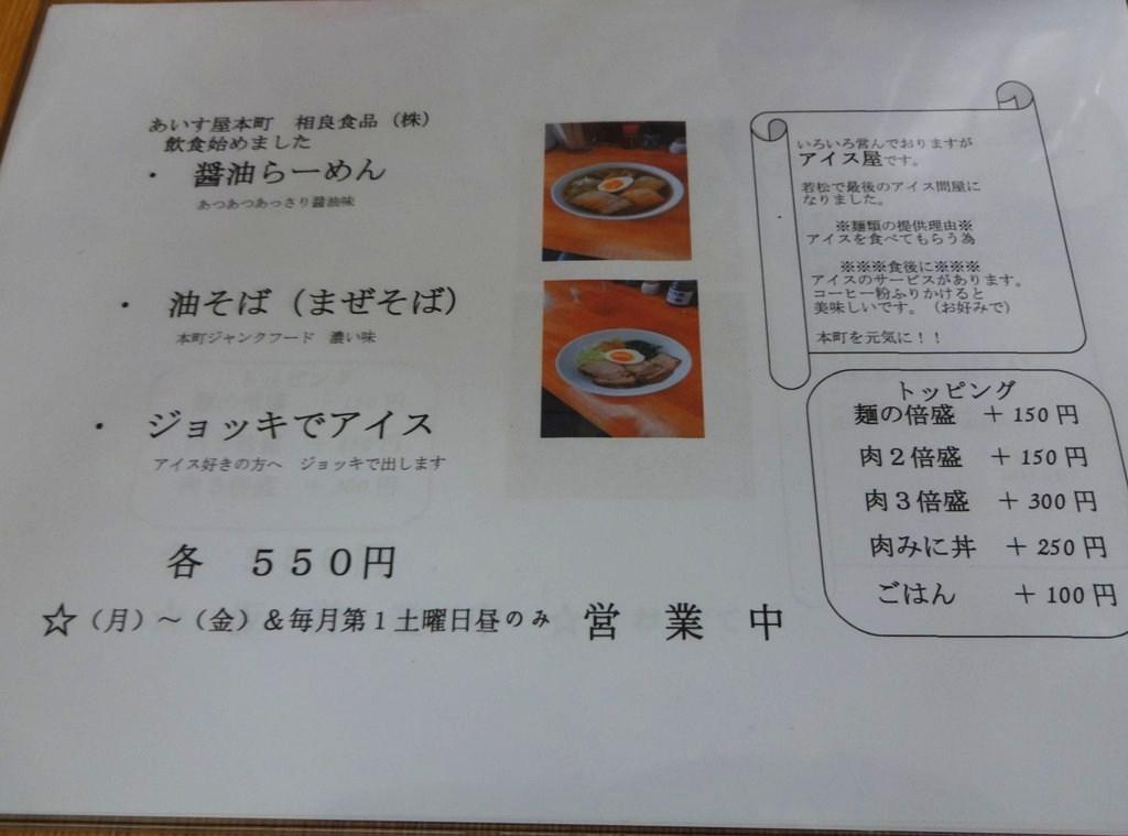 DSC02207_1000.jpg