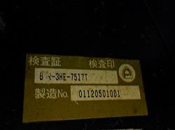RIMG7445.jpg