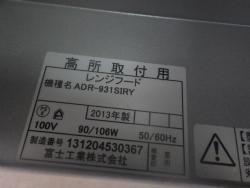 RIMG8056.jpg