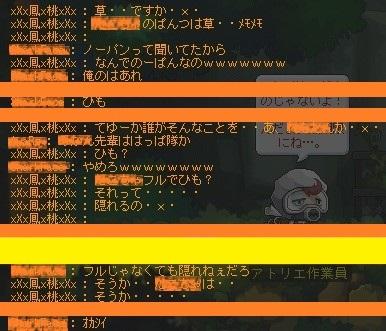 Maple170605_213015.jpg
