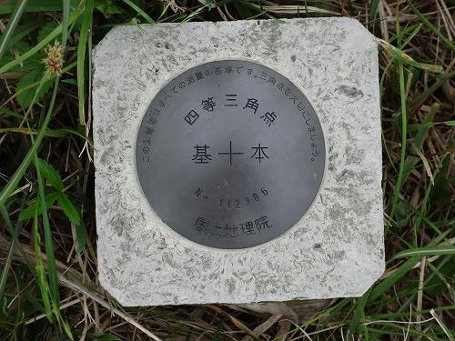 DSC02470.jpg
