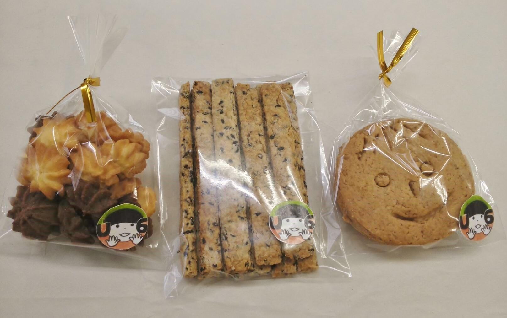 2017刈谷市美術館 クッキー