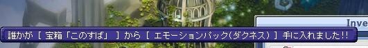 TWCI_2017_6_7_13_37_39.jpg