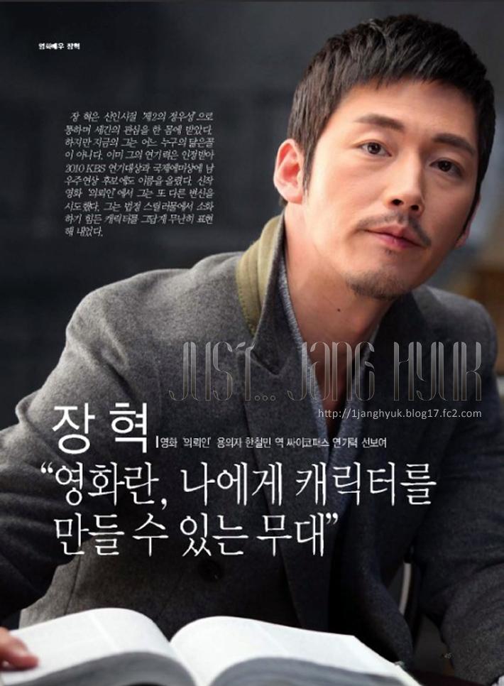 2011-11-09 일요저널 매거진e-BLOG