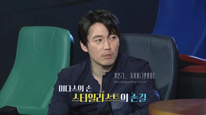 チャン・ヒョク