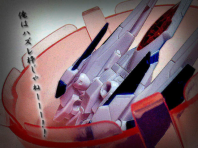 Gacha_ENSEMBLE_02_0_Raiser_01.jpg