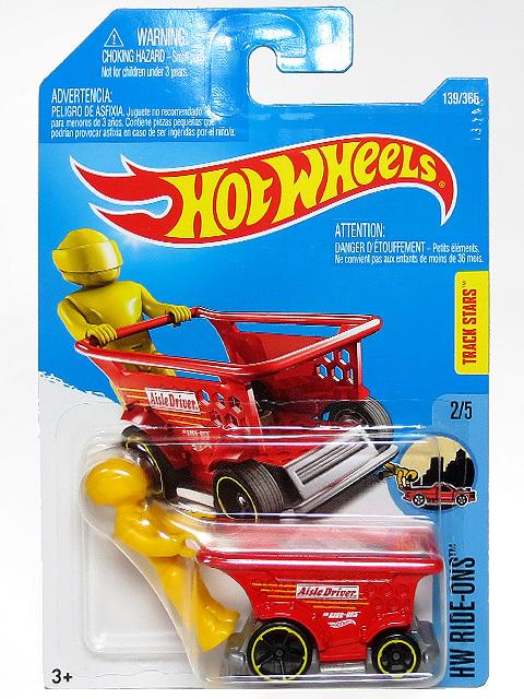 Toy_purchase_20170619_06.jpg