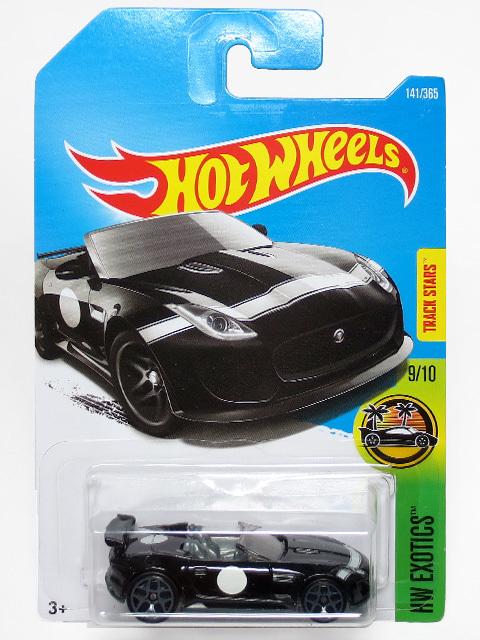 Toy_purchase_20170629_14.jpg