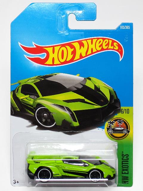 Toy_purchase_20170629_19.jpg