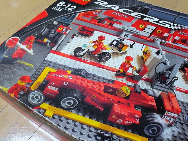 Work_of_LEGO_02_06.jpg