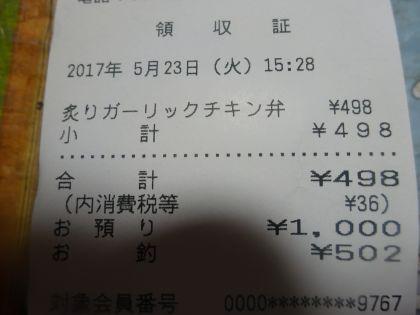 mini_DSC01272_2017052319175957c.jpg