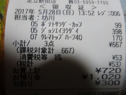 mini_DSC01357_2017052819202272a.jpg