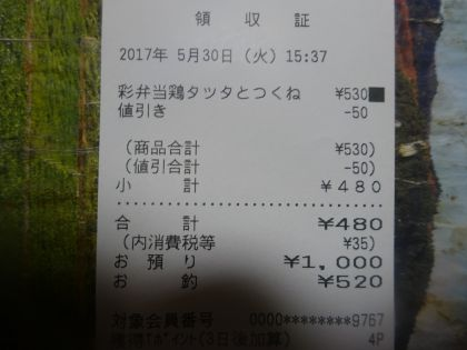 mini_DSC01384_20170530191042060.jpg