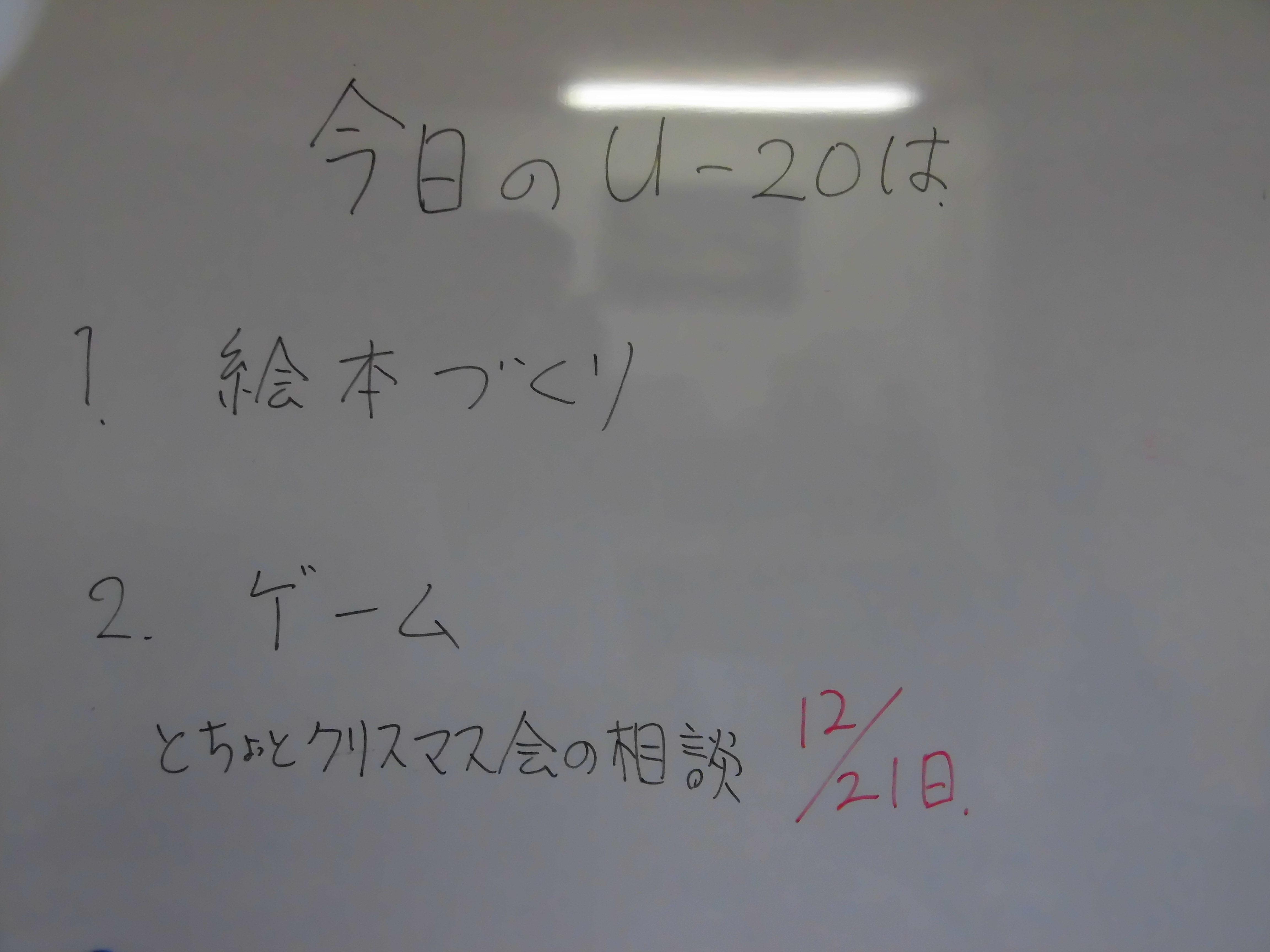 CIMG1031.jpg