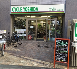 CYCLE YOSHIDA テレ朝通り 西麻布店