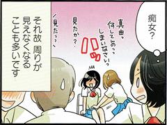 まんがライフMOMO 2017年8月号 - 森田さんは無口
