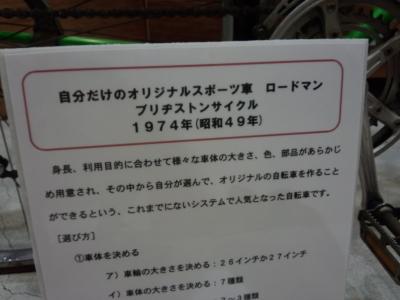 photo_BCC_randnernokeifu_6_0422_2017_0422.jpg