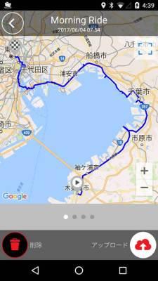 photo_cateyecyclecomputa_derosa_kisaradunihonnbasi_3_2017_0604.jpg