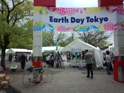 photo_zeus_earthdaytokyo_2017_1_2017_0422.jpg
