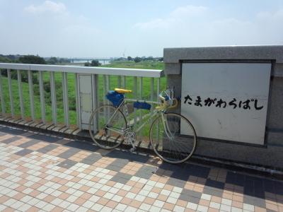 photo_zeus_onekan_0708_1_2017_0708.jpg