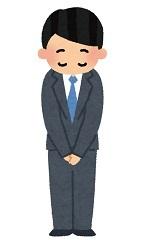 business_ojigi_man0619.jpg