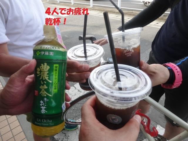 20170601214511c6e.jpg