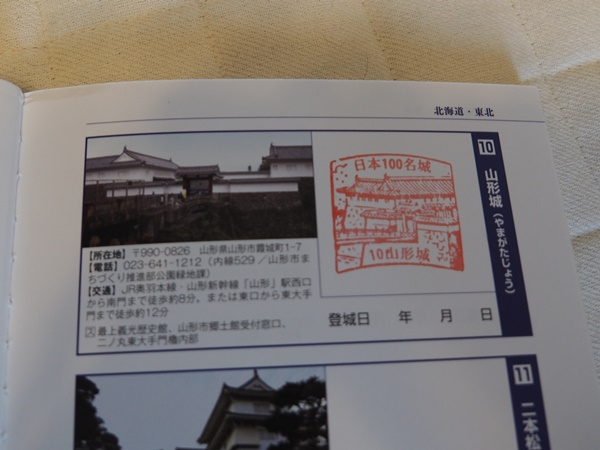 P6180151.jpg