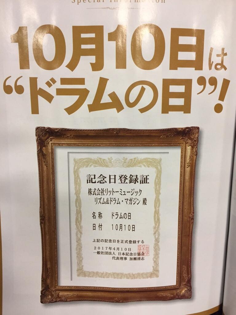 fc2blog_2017053120570222a.jpg
