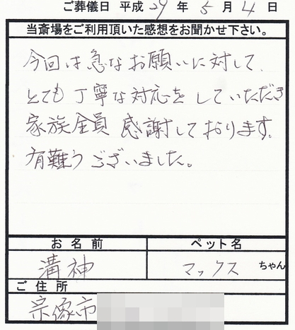 170504-1.jpg