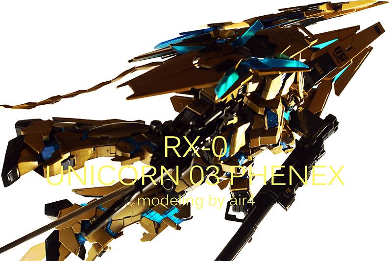phenex.jpg