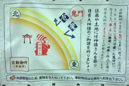 20160515_hiyoshi_west_011.jpg