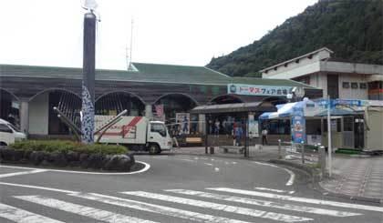 20160805_senzu_station_001.jpg