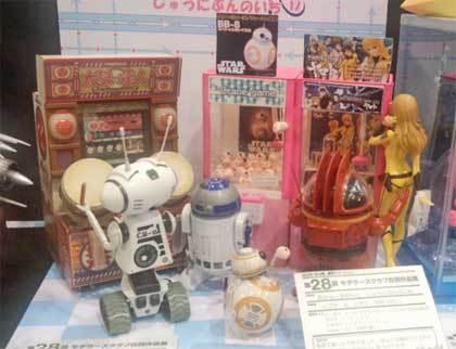 20170513_shizuoka_hobby_116.jpg