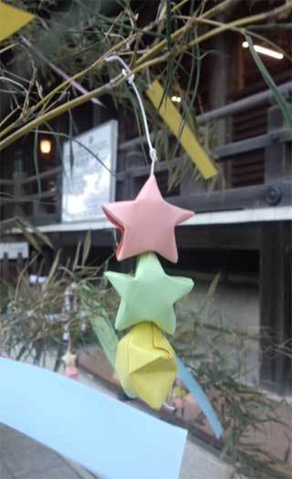 20170630_y_nagoshi_003.jpg
