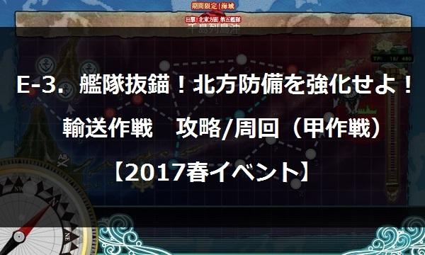 2017harue3000.jpg