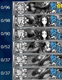 suijohangeki002.jpg