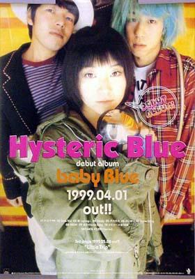 Hysteric_Blue.jpg