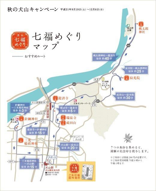 s_s_shichifuku_map2.jpg