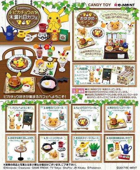 pikachu-komorebi-cafe-pokemon-6.jpg