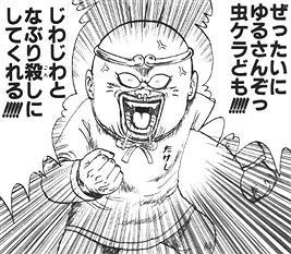 ギャグ漫画 「ドラえもんパロ」←わかりやすい 「ドラゴンボールパロ」←わかる 「ジョジョネタ」←お、おう