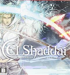 『エルシャダイ』スタッフの完全新作がPS4で発売!