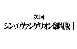 『2019年、アニメ映画界』すごすぎない?