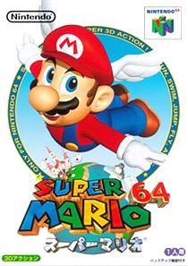 『マリオ64』が全体的に不気味で怖いんだが