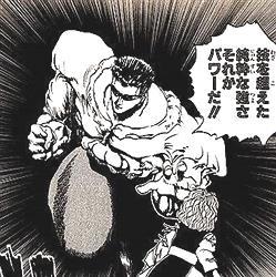 『幽遊白書の戸愚呂』ってドラゴンボールだとどれくらい強いんだ?