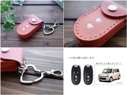 suzuki_pink.jpg
