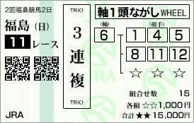 20170703164346b7c.jpg