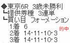 dr64_2.jpg