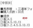 ele78_1.jpg