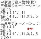 hg78_1.jpg