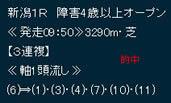 hy513.jpg